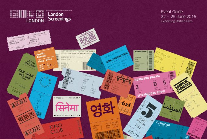 burgundy background with different coloured and sized film ticket stubs