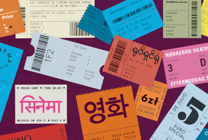 different coloured and sized film ticket stubs